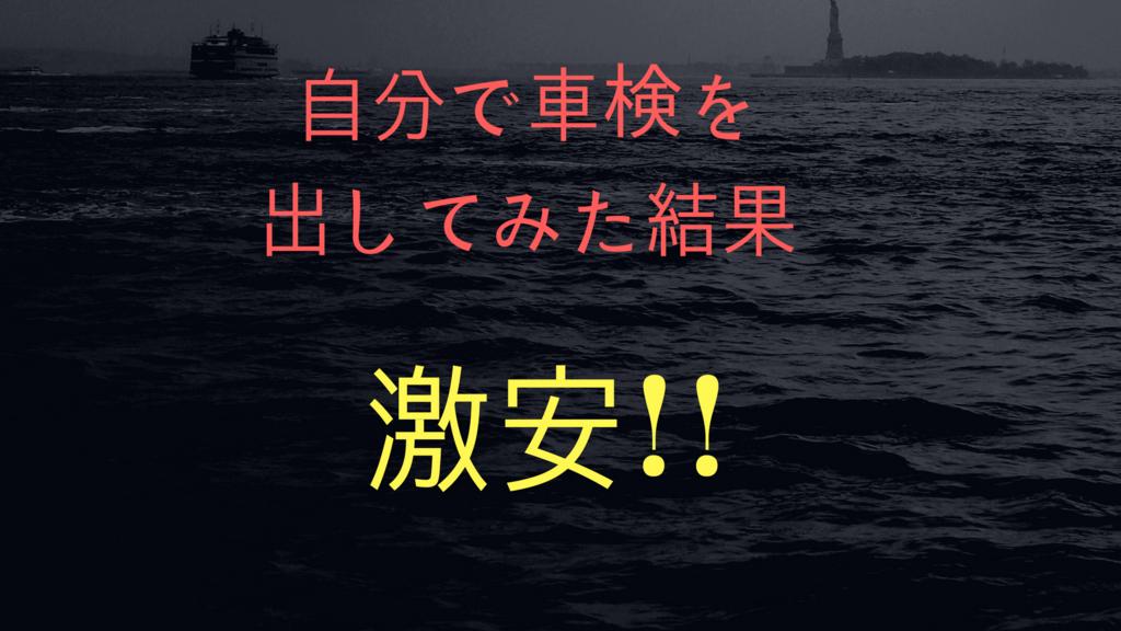 f:id:rinkaitsuyoshi:20180719202903j:plain