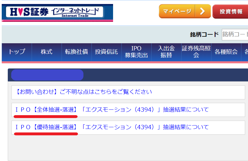 f:id:rinkaitsuyoshi:20180720192202p:plain
