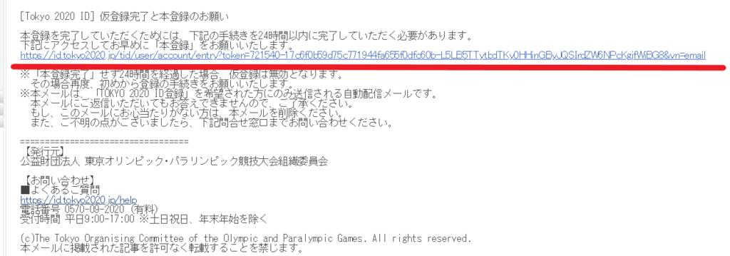 f:id:rinkaitsuyoshi:20180721175752p:plain