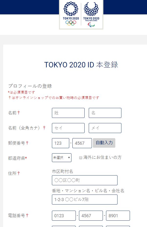 f:id:rinkaitsuyoshi:20180721175913p:plain