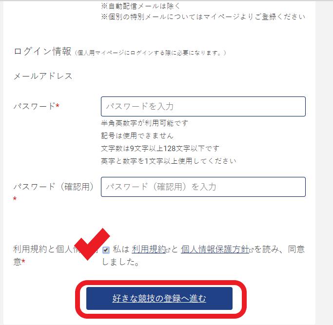 f:id:rinkaitsuyoshi:20180721180045p:plain