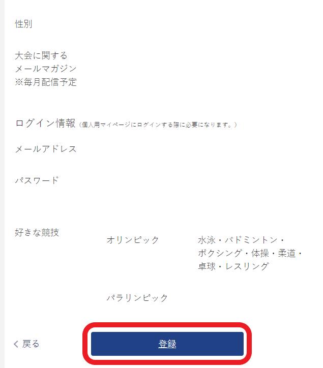 f:id:rinkaitsuyoshi:20180721184001p:plain