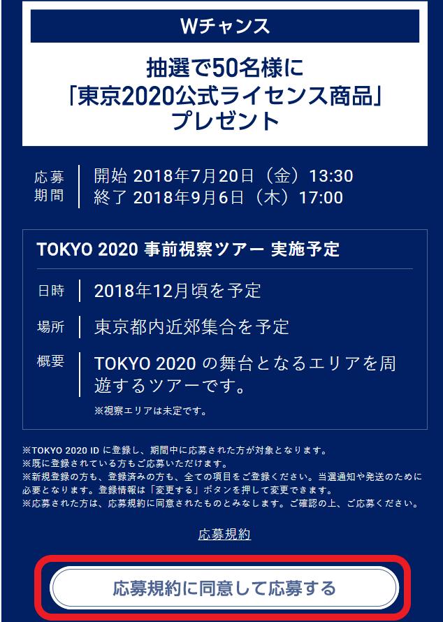 f:id:rinkaitsuyoshi:20180721184321p:plain