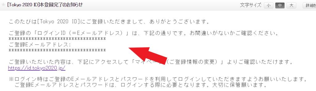 f:id:rinkaitsuyoshi:20180721185319p:plain