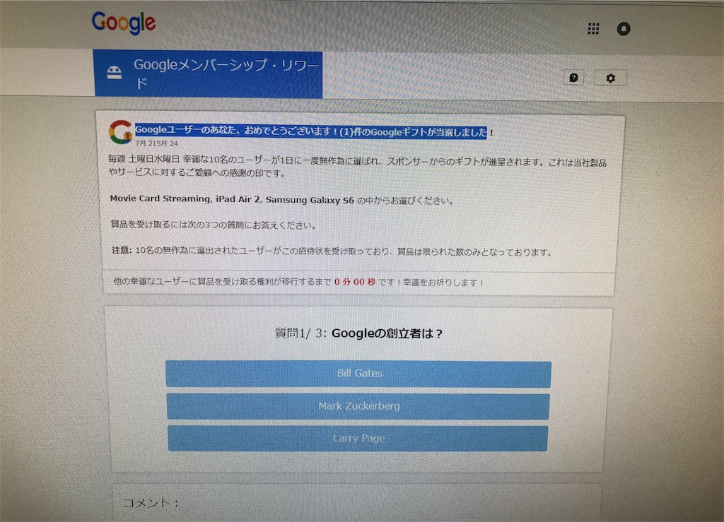 f:id:rinkaitsuyoshi:20180721213748j:image