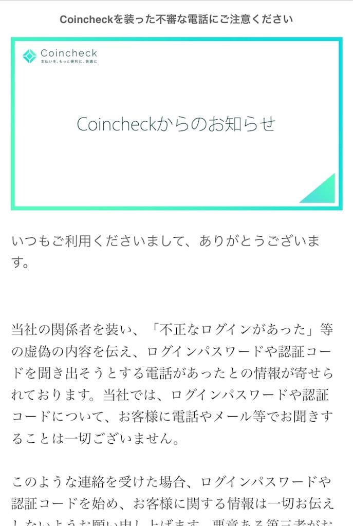 f:id:rinkaitsuyoshi:20180725135343j:image