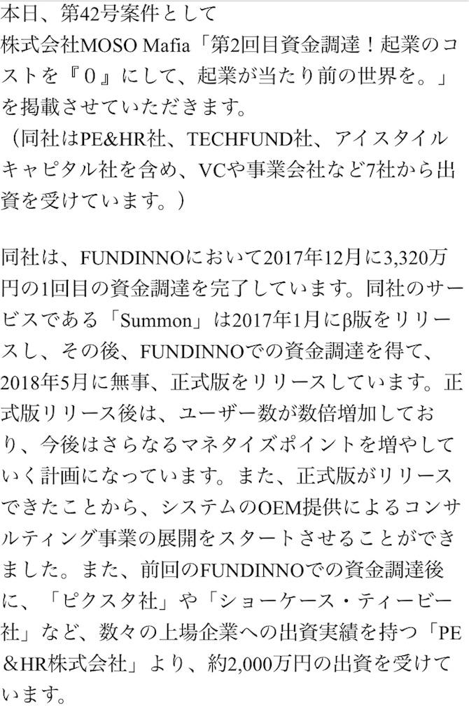 f:id:rinkaitsuyoshi:20180726040056j:image