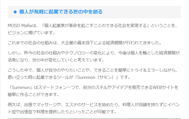 f:id:rinkaitsuyoshi:20180726042541p:plain
