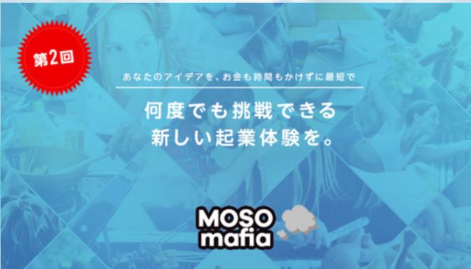 f:id:rinkaitsuyoshi:20180726043917p:plain