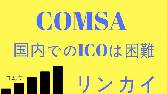 f:id:rinkaitsuyoshi:20180807033030p:plain