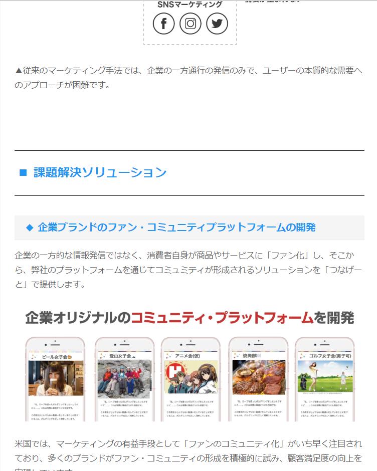 f:id:rinkaitsuyoshi:20180810040636p:plain