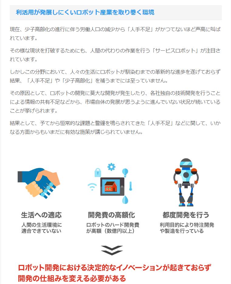 f:id:rinkaitsuyoshi:20180816035216p:plain