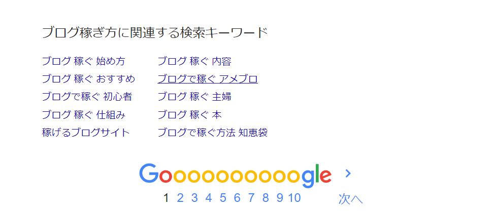 f:id:rinkaitsuyoshi:20180825190020p:plain