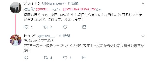 f:id:rinkaitsuyoshi:20180827092823p:plain