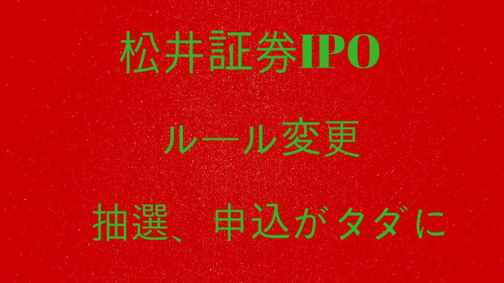 f:id:rinkaitsuyoshi:20180829094449j:plain