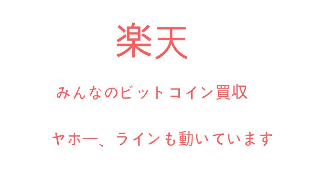 f:id:rinkaitsuyoshi:20180901140455j:plain