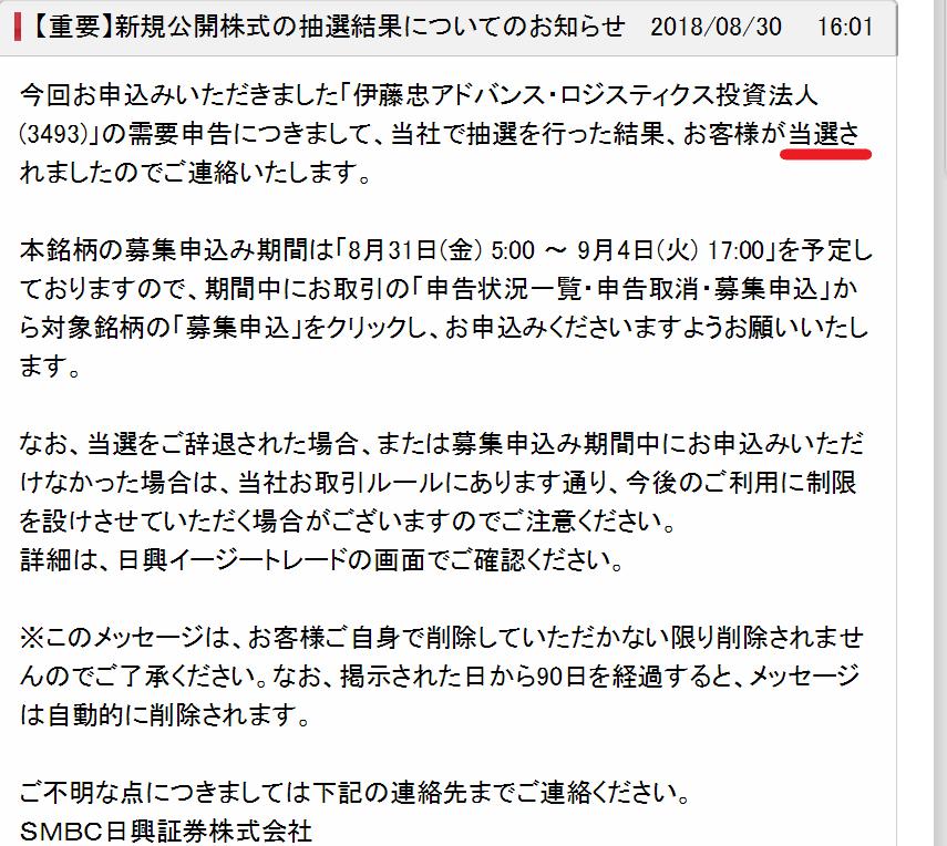f:id:rinkaitsuyoshi:20180905164252p:plain