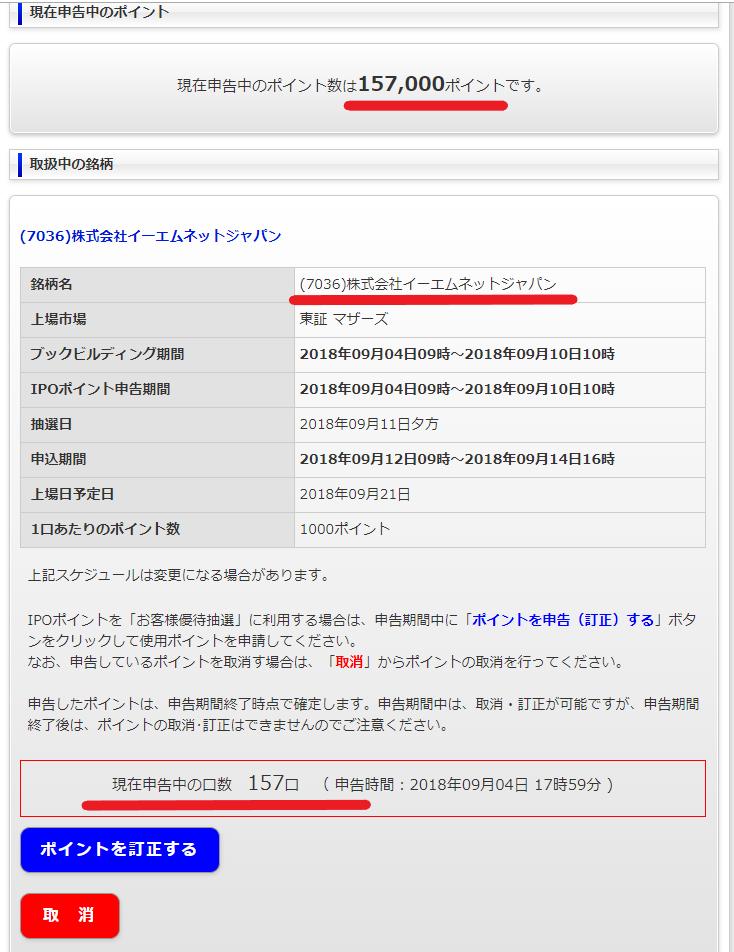 f:id:rinkaitsuyoshi:20180906200129p:plain