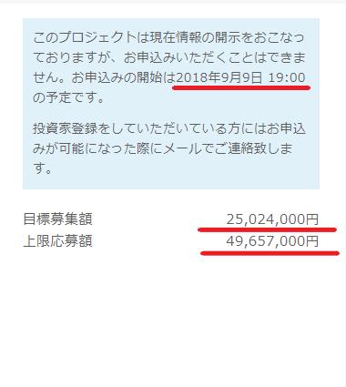 f:id:rinkaitsuyoshi:20180908120301p:plain