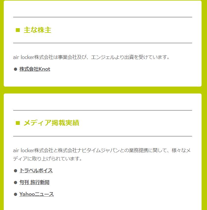 f:id:rinkaitsuyoshi:20180908120708p:plain