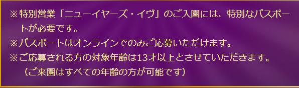 f:id:rinkaitsuyoshi:20180911160042p:plain