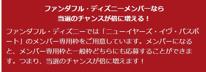 f:id:rinkaitsuyoshi:20180911163842p:plain