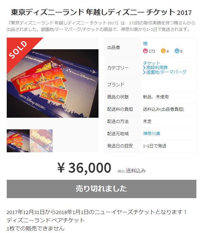 f:id:rinkaitsuyoshi:20180911170758p:plain