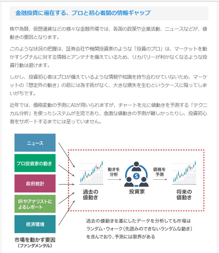 f:id:rinkaitsuyoshi:20180911174549p:plain