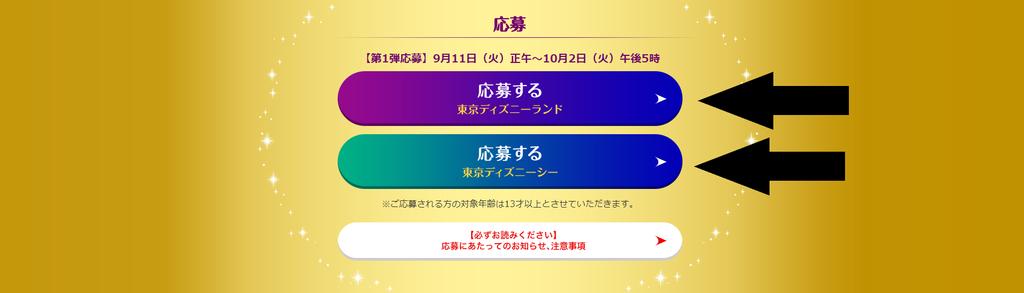 f:id:rinkaitsuyoshi:20180912044320p:plain