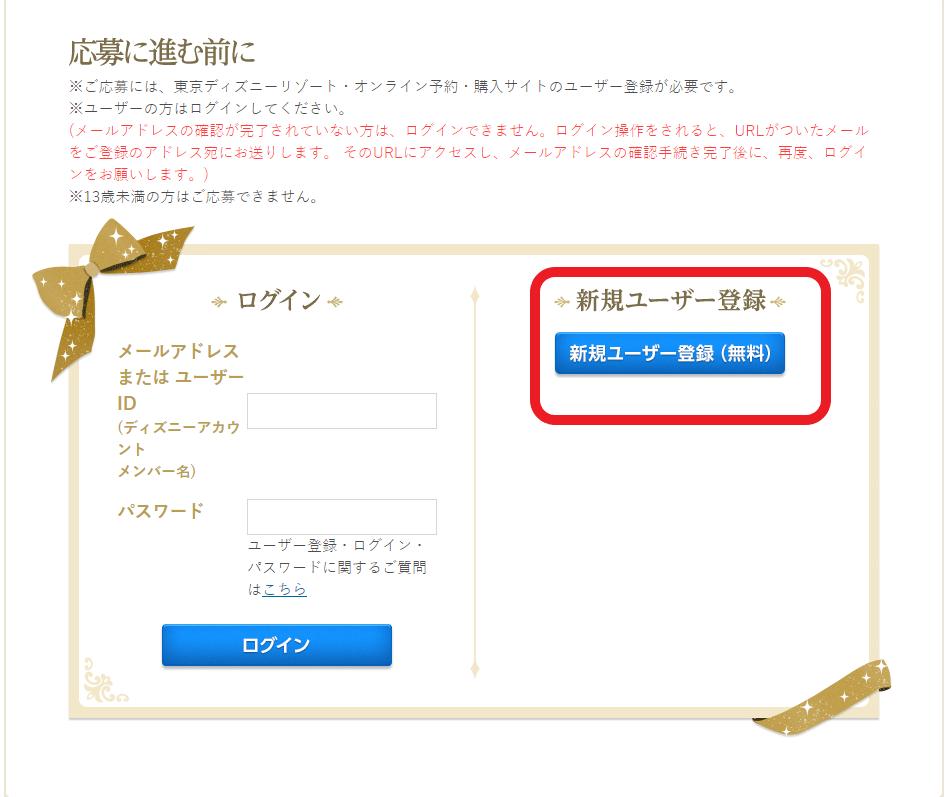 f:id:rinkaitsuyoshi:20180912045127p:plain