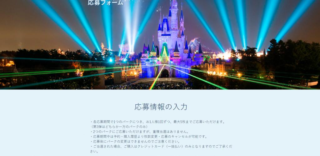 f:id:rinkaitsuyoshi:20180912052244p:plain