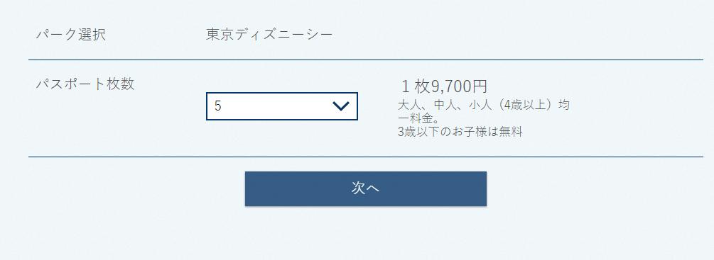 f:id:rinkaitsuyoshi:20180912054249p:plain