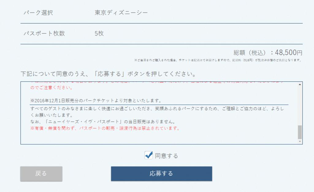 f:id:rinkaitsuyoshi:20180912054328p:plain