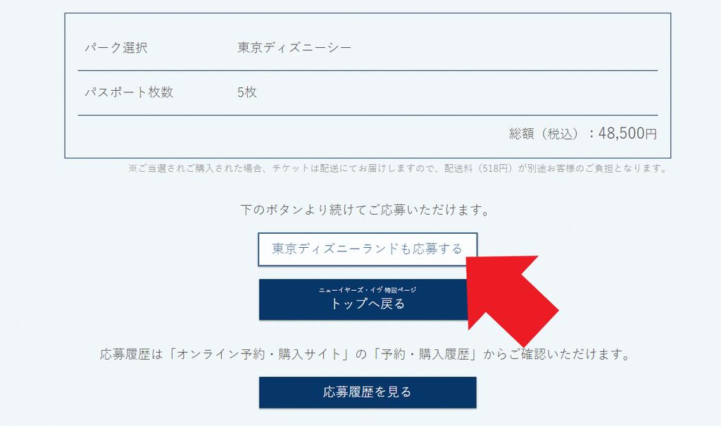 f:id:rinkaitsuyoshi:20180912054705p:plain