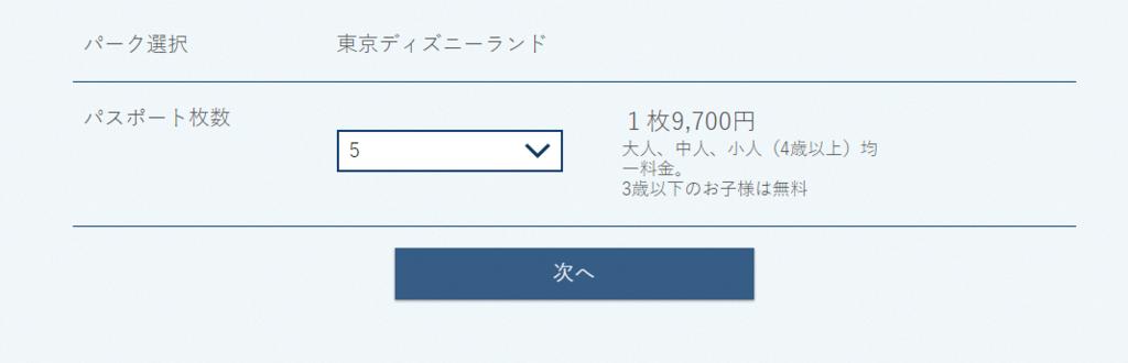 f:id:rinkaitsuyoshi:20180912054832p:plain
