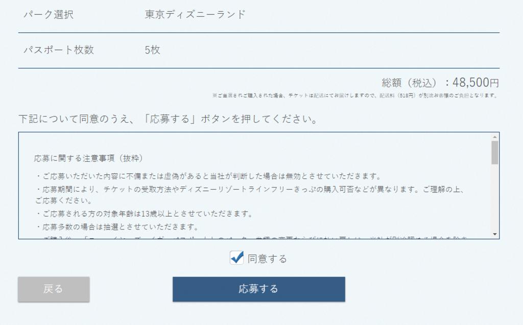 f:id:rinkaitsuyoshi:20180912054905p:plain