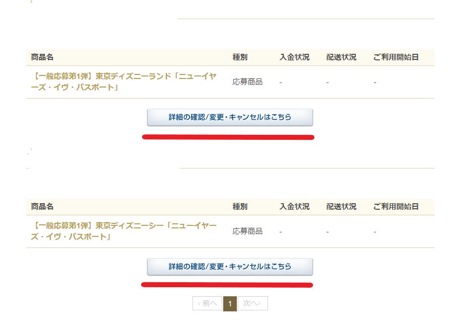 f:id:rinkaitsuyoshi:20180912055211p:plain
