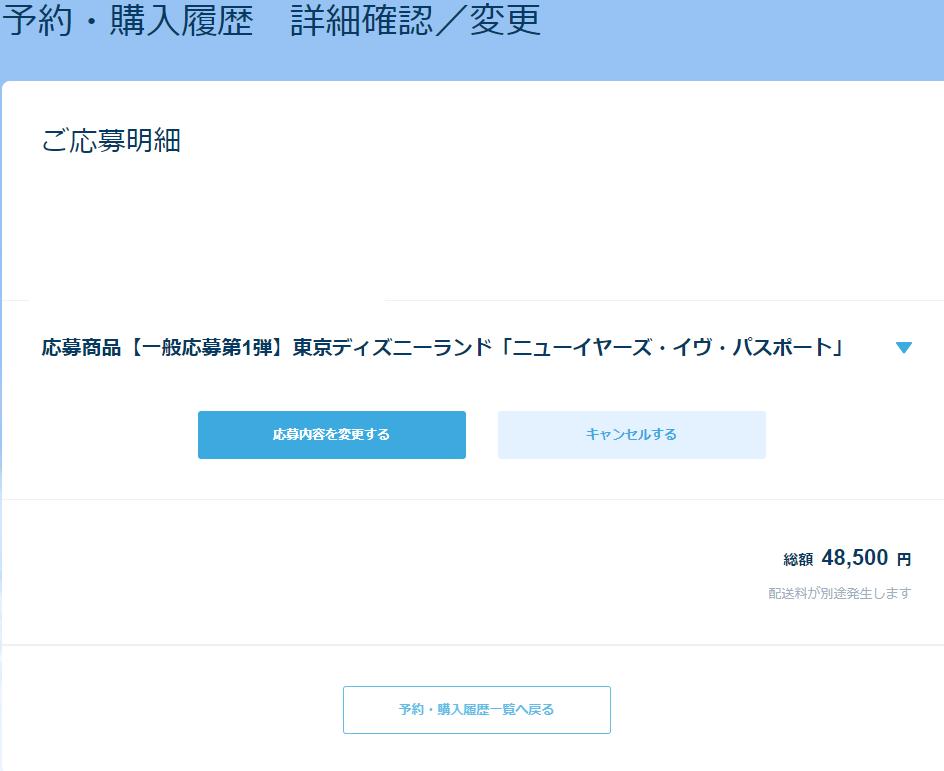 f:id:rinkaitsuyoshi:20180912055452p:plain