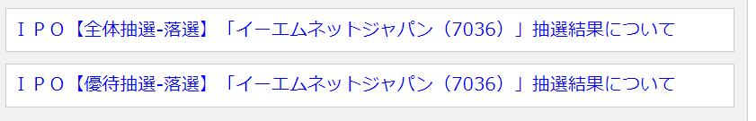 f:id:rinkaitsuyoshi:20180912154636p:plain