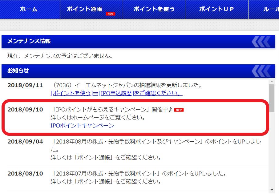 f:id:rinkaitsuyoshi:20180912155543p:plain