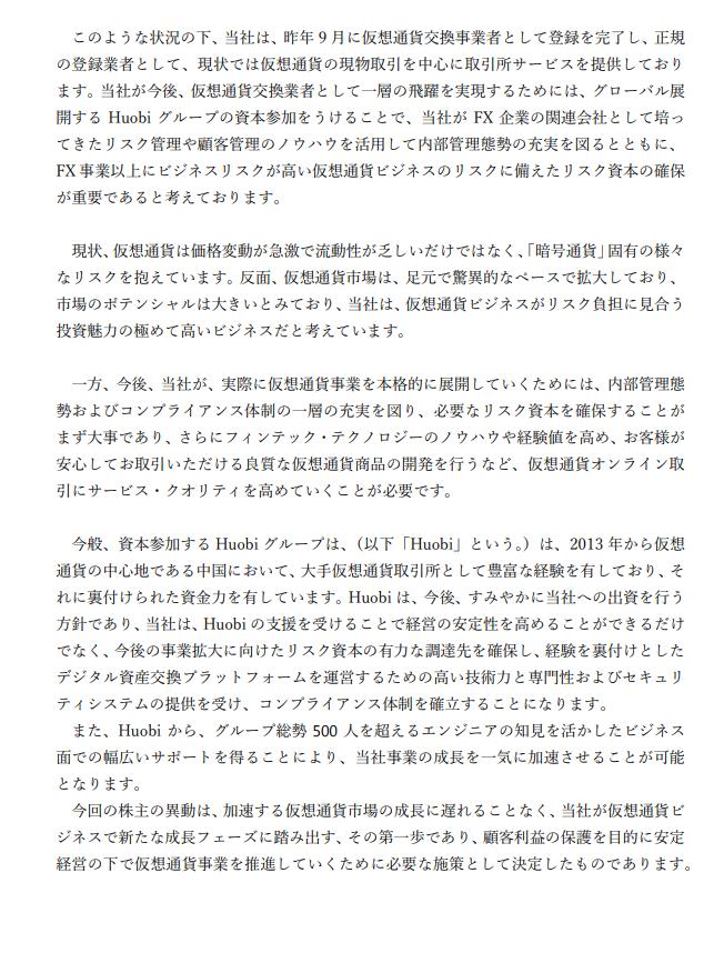 f:id:rinkaitsuyoshi:20180912174950p:plain