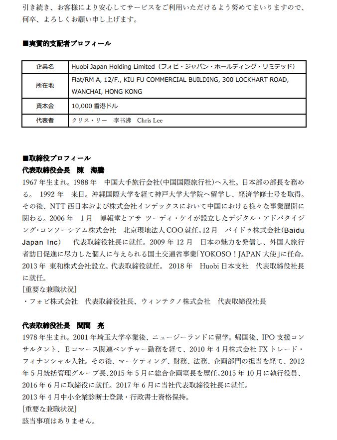 f:id:rinkaitsuyoshi:20180912175000p:plain