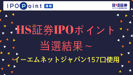 f:id:rinkaitsuyoshi:20180913122923p:plain
