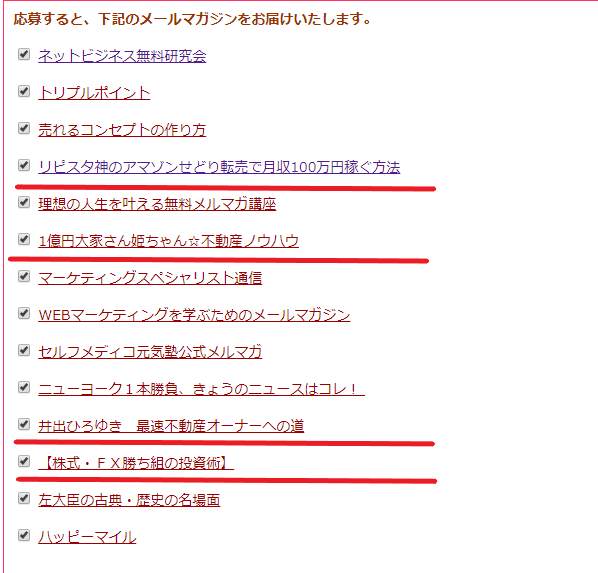 f:id:rinkaitsuyoshi:20180915154453p:plain