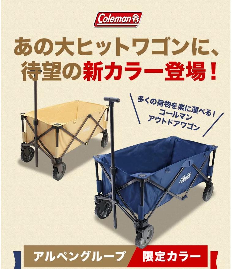 f:id:rinkaitsuyoshi:20180917190755p:plain