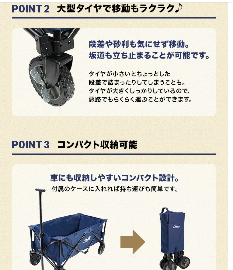 f:id:rinkaitsuyoshi:20180917190815p:plain