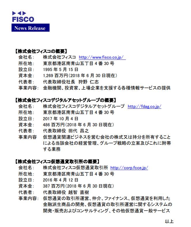 f:id:rinkaitsuyoshi:20180920174418p:plain