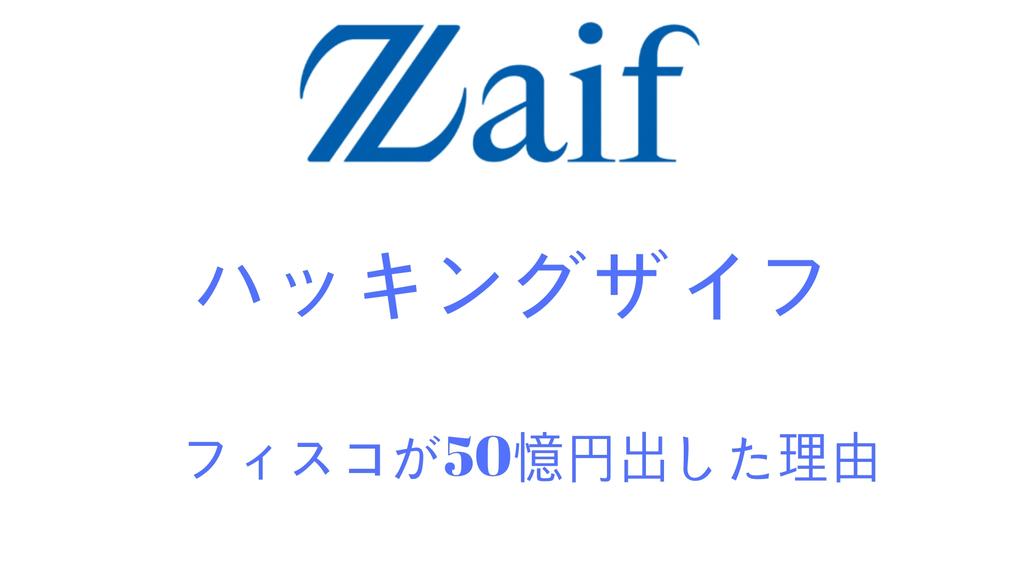 f:id:rinkaitsuyoshi:20180920192315j:plain