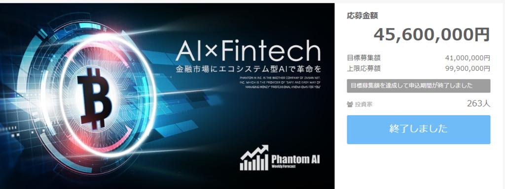 f:id:rinkaitsuyoshi:20180920200820p:plain
