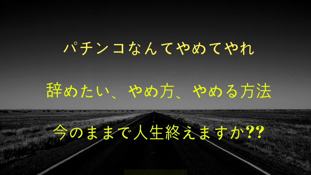 f:id:rinkaitsuyoshi:20180921200546p:plain